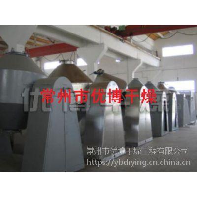 双锥回转真空干燥机抽真空装置
