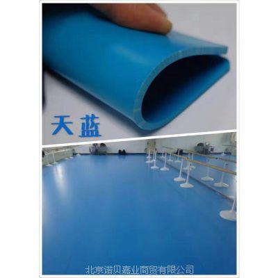 定制舞蹈地板-抗划痕的舞蹈地板生产厂家