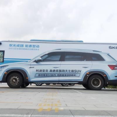 广州大巴车广告租赁制作/中巴车贴广告出租/活动客车车贴画