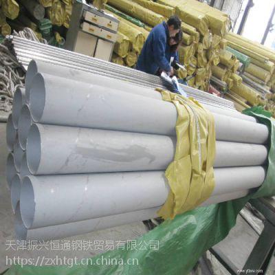 日照316L不锈钢板厂家价格