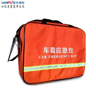 汽车工具包,蓝夫LF-12306