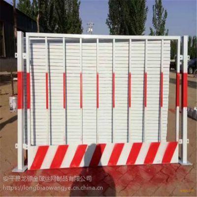 安全施工护栏 警示隔离栏 安全围挡护栏