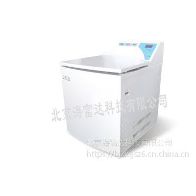 中西 超大容量冷冻离心机 型号:BA13-DLM12L库号:M13731