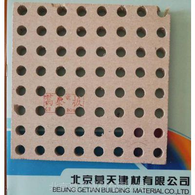 供应5mmNAFC穿孔吸音水泥板 降噪吸音 防火防潮