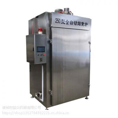 烘干香肠设备 香肠烟熏机价格 益众机械公司 烘焙类设备