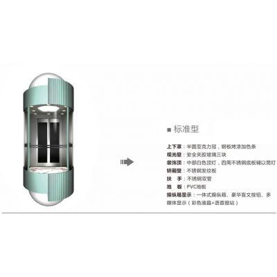 崇左电梯安装-京珠电梯配件-家用电梯安装