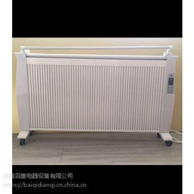 快速升温 静音取暖 安全保护 带烘衣架 立式壁挂 超长定时