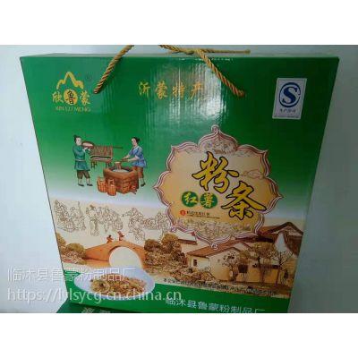 欣鲁蒙牌礼品盒装红薯粉条,火锅宽粉,酸辣粉用粉丝,红薯粉皮