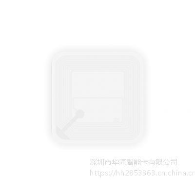 华海 RFID电子标签/易碎防伪标签