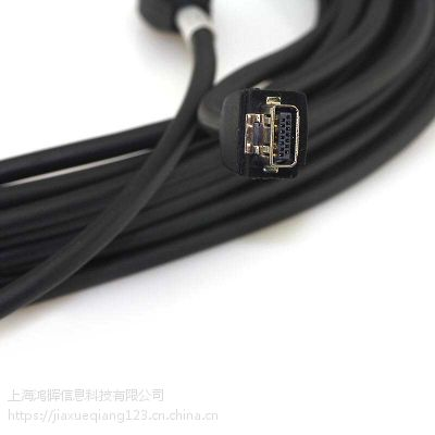 Polycom宝利通HDX7000 6000专用麦克风线 7.6米麦克风延长线