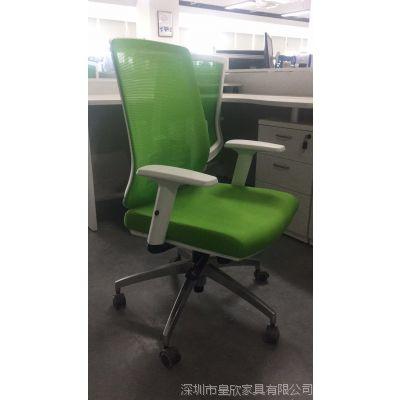 网布办公椅、电脑椅工厂直销
