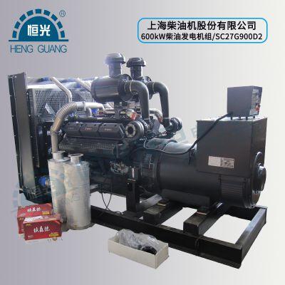 河南恒光发电供应【上柴动力】柴油发电机组 上柴SC系列自动化发电机组