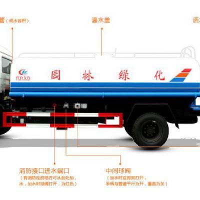国五全新洒水车 洒水车在哪买 洒水车厂家 洒水车多少钱
