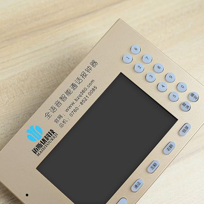 迈斯优报钟王系统 带4.5寸超大全彩触摸屏,支持通话。