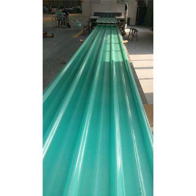 抗静电采光瓦 沈阳FRP采光板的价格