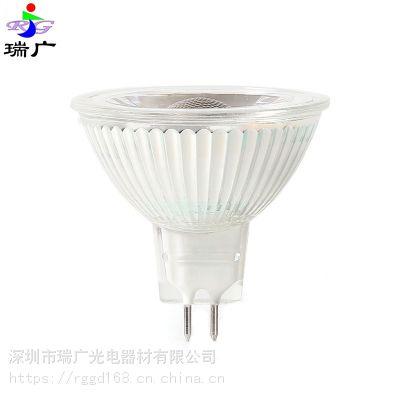 深圳瑞广LED灯杯 MR16射灯 展柜嵌入式天花灯