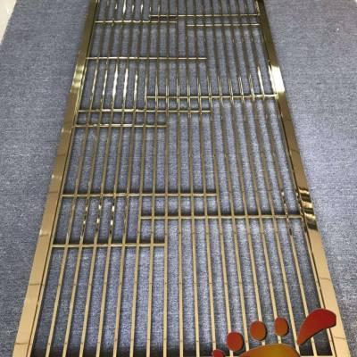供应金色钛金镜面不锈钢屏风隔断 大气简约优质