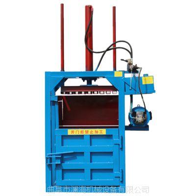 澜海 液压打包机 山东厂家全国定做 金属压缩打包设备 单缸双缸液压打包机