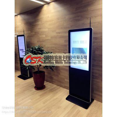 LD-4304-D/欧视卡43寸超薄落地式安卓网络发布广告机/43寸立式信息发布一体机