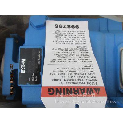 PVQ40AR02AA30G21000001AA100CD0A伊顿威格士柱塞泵,授权代理