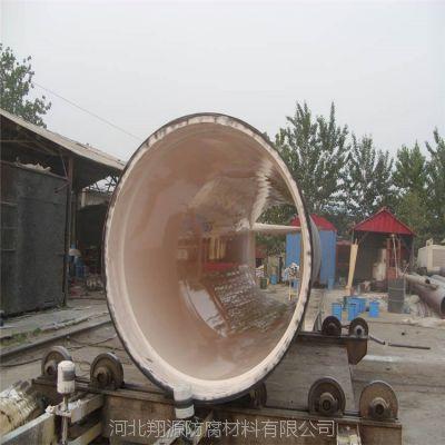 翔源厂家生产无溶剂环氧陶瓷涂料 绿色环保