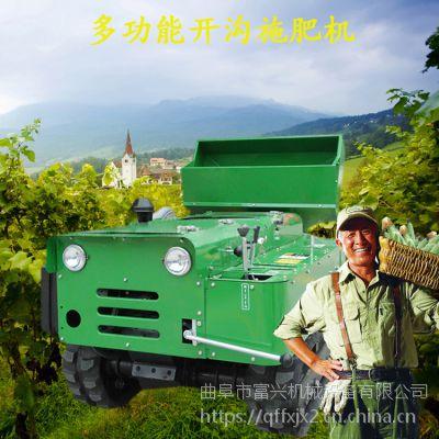 大棚专用田园管理机 限时特价 果园履带式旋耕机 履带式撒粪开沟施肥机富兴