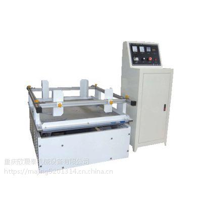 重庆lzx电子自动振动试验机供应