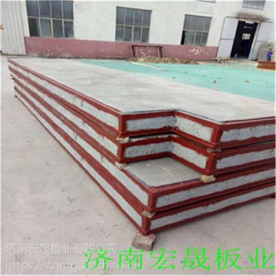 淄博钢桁架轻型板价格实惠性价比高膨石板厂家