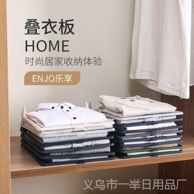 日式家用衣柜衣服叠衣板 可叠加收纳分层隔板衣物防皱隔层整理板