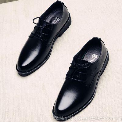 职业男黑色软面皮休闲商务正装西服鞋子男士工作韩版尖头皮鞋