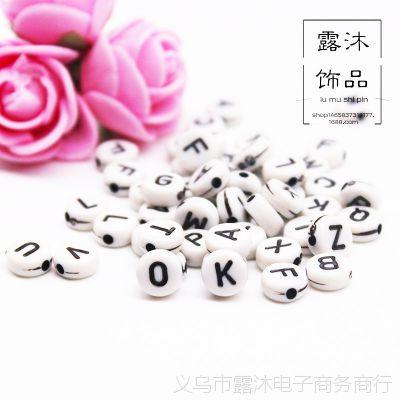 厂家直销圆形亚克力珠子 黑色字母珠子 白色混字母珠 26个字母
