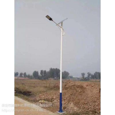 供应整晚亮灯的衡水太阳能路灯厂家指导价格 衡水户外照明