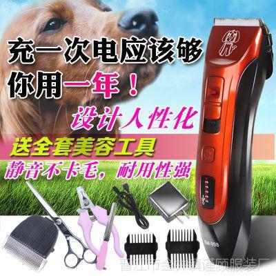 大型犬狗狗剃毛器小型宠物修毛电推剪神器通用美容金毛剃毛机剃发