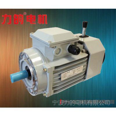MS90L4(1.5KW-4P)三相异步电动机 方形 铝合金机壳电机