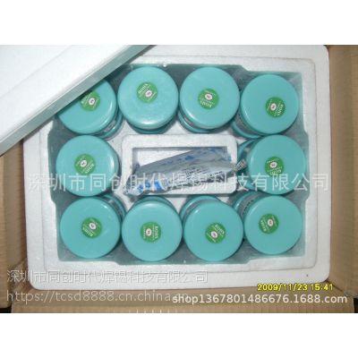 厂家批发无铅高银锡膏 Sn96.5Ag3.0Cu0.5无铅含银3.0锡膏