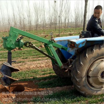高效耐用的螺旋挖坑机 果园支架施肥打孔机 冬季破冰用打眼机