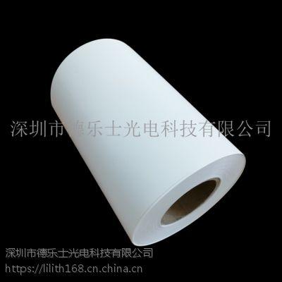 供应优质乳白色PET绝缘胶片|PET乳白色亚白反光膜|pet光伏背膜