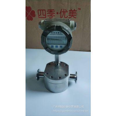 AB胶双组份 低压发泡机流量计 低压发泡机流量计 明柏牌