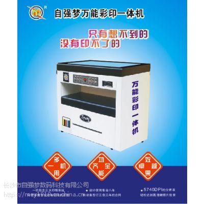 性能稳定可批量生产宣传单的多功能数码印刷机