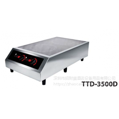 PRECISE TTD-3500D台式双头平板电磁炉