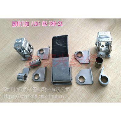 厂家直销HSX系列红顺兴圆杆门扣 烤箱门锁(规格齐全)