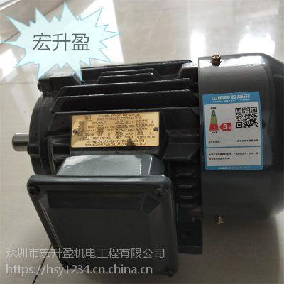 实拍图ZL/YE2-90S-2三相异步电机永磁同步电动机380V/1.5WK大量有现货