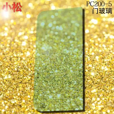钩机玻璃哪有卖_小松PC200-5钩机车门玻璃_小松200-5门玻璃