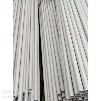 许昌现货304L不锈钢无缝管规格 200*4-25