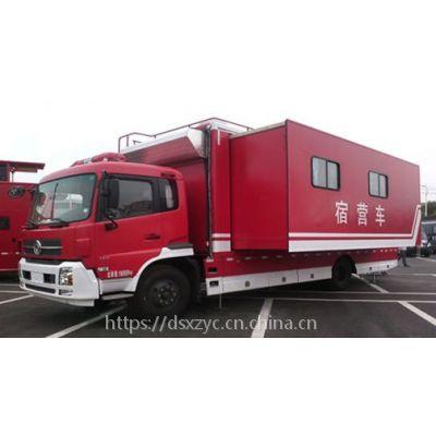 东风天锦消防宿营车带扩展方舱,满足24人宿营需求