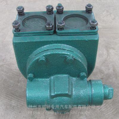 油罐车油泵 防爆圆弧齿轮油泵 带溢流阀 60YHCB-30 亿丰油泵