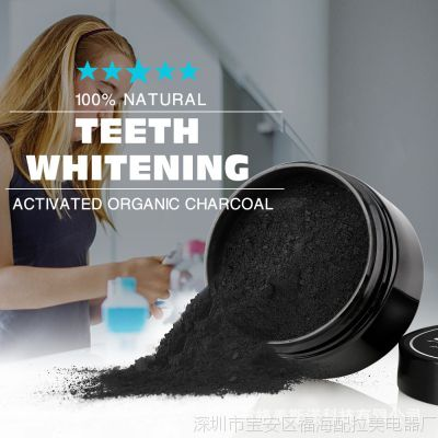 跨境电商亚马逊热销椰壳粉末活性炭黑色牙粉椰壳粉竹炭黑色牙粉