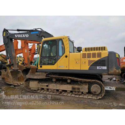 沃尔沃210BL二手挖掘机原装进口手续齐全全国包运输