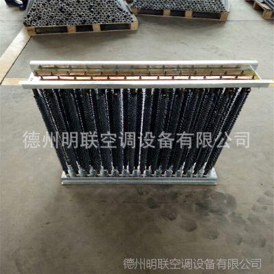电加热暖风机用加热器  暖风机电加热表冷器  工业暖风机电加热器