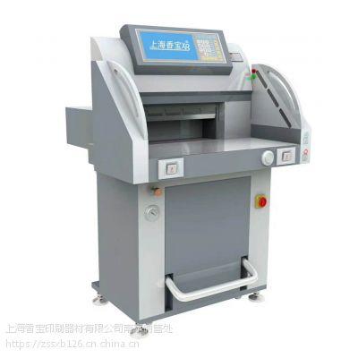 上海香宝XB-AT551-09双液压超静音切纸机(德国波拉结构)